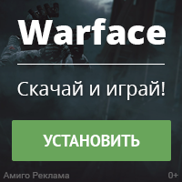 Скачать игра Warfase