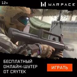 Играть в Warfase