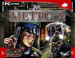 скачать игру через торрент бесплатно на компьютер на русском метро 2 - фото 5