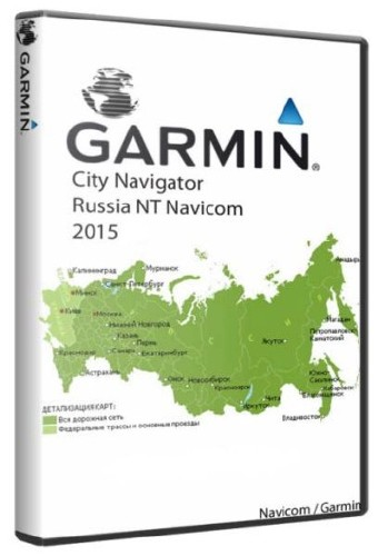 Карты Для Навигатора Украина Россия