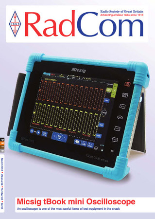 RadCom №3 2018 download