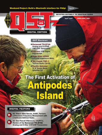QST №4 2017 download