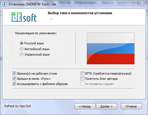 DAEMON Tools Pro Advanced 5.3.0.0359 RePacK by KpoJIuK (Обновленная версия!